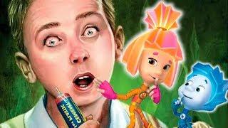 Фиксики -  Плохие советы для детей  (Смешная Озвучка) пародия