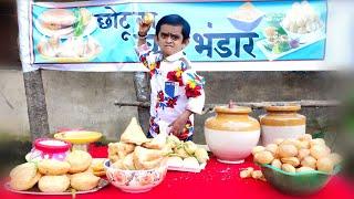 CHOTU DADA KI KHATAI | छोटू दादा की खटाई | Khandesh Hindi Comedy | Chotu Comedy Video