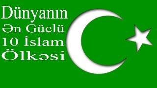 Dünyanın Ən Güclü 10 İslam Ölkəsi