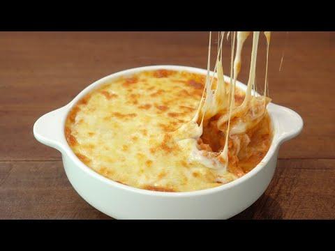 [SUB] Creamy Tomato Chicken Pasta :: Bake Pasta Recipe