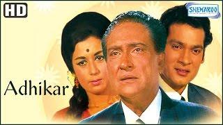Adhikar HD  Ashok Kumar  Nanda  Deb Mukherjee  Old Hindi Movie  With Eng Subtitles