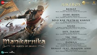 Manikarnika | Full Movie Audio Jukebox | Kangana Ranaut | Shankar Ehsaan Loy | Prasoon Joshi