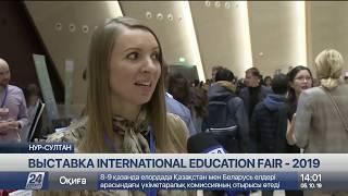 Образовательные гранты для казахстанцев выделяют около 200 европейских университетов