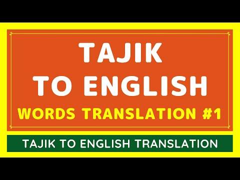 Tajik To English Basic Words Google Translation - Part 1