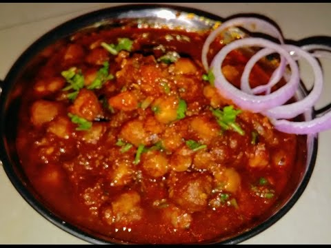 Chole Recipe In Hindi-हलवाई स्टाइल छोले-Chole Recipe-Punjabi Chole -Restaurant Style Chole Masala