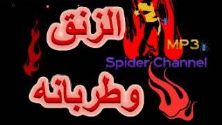 حماده الرحيمه حبيبي هجرني تحميل MP3