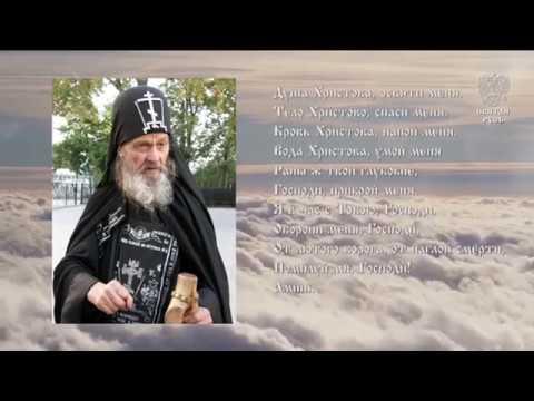 молитва для спасения от батюшки Ионы одесского чудотворца - ИрИна