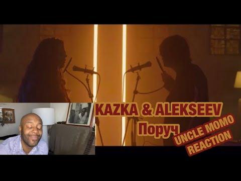 #kazka #поруч #alekseev KAZKA x ALEKSEEV - Поруч [Live Video] 🇬🇧 REACTION