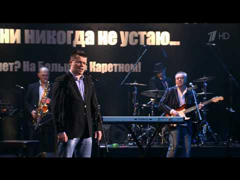Гарик Харламов - Утренняя гимнастика (Своя колея - 2013)