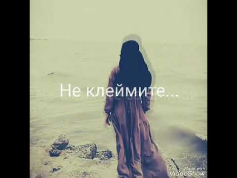 Ноты песни дай бог мира и счастья россии