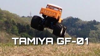 TAMIYA GF-01 Brushless