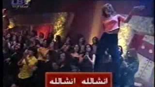تحميل اغاني Latifa Arfaoui .. - Inchallah ------- لطيفة العرفاوي .. - انشالله MP3