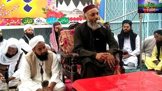 Ali Muavia Shah Sahib ka jamia Siddiqia ma Khitab/March 2019/Ladhyke Swa Asal/Part 01