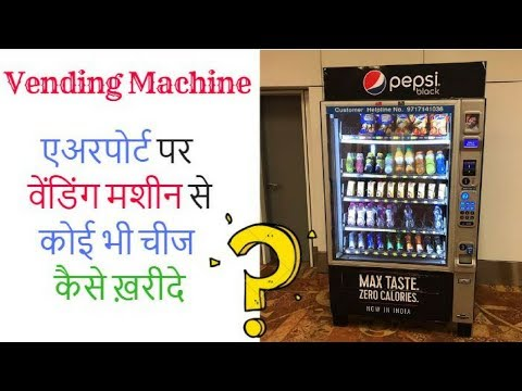 Automatic Vending Machine at Best Price in India