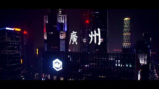 The Timelapse & Aerial Of Guangzhou