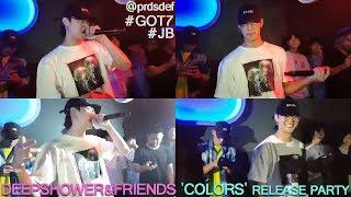 180810 Got7 Jb Deepshower Party Soapseoul Club Itaewon Higher