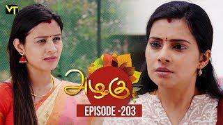 Azhagu - Tamil Serial | அழகு | Episode 203 | Sun TV Serials |  19 July 2018 | Revathy | Vision Time