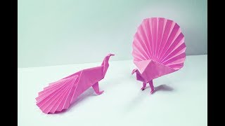 How to make a paper Peacock | Easy Version