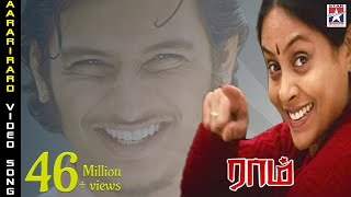 Mp3 Aarariraro Video Song Mp3 Download