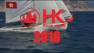 Official teaser video - Hong Kong Race Week 2018
