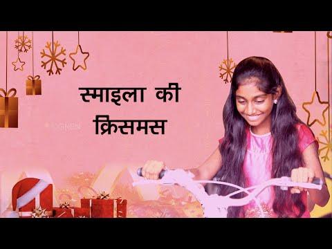 My Short Film (Hindi)
