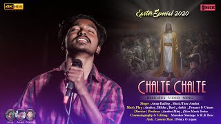 """Video thumbnail of """"Chalte Chalte    Easter  Special 2020       Singer  Anup Bading"""""""