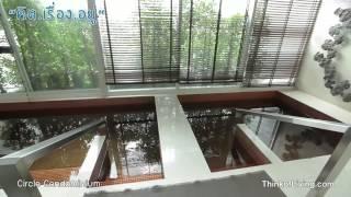 Video of Circle Condominium