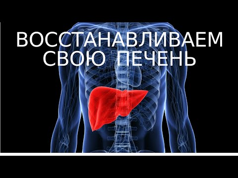 Недорогие лекарства от гепатита с