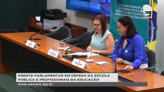 """Educação - Palestra """"Educação Pública: balanço, desafios e perspectivas"""" - None"""