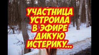 Дом 2 Новости 14 Мая 2018 (14.05.2018) Раньше Эфира