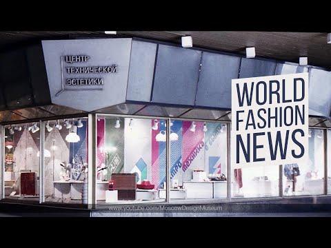 Новости моды: World Fashion News 226