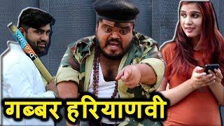 # GABBAR HARYANVI # NEW HARYANVI COMEDY 2018 KHUSI RAM AMIT NAIN PATWARAN BHAI LADLE LATEST HARYANVI