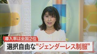 10月8日 びわ湖放送ニュース