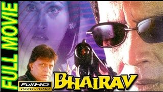 Bhairav 2001  HD Full Hindi Movie  Mithun  Indrani Haldar  Punit Issar