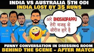 India vs Australia 5th ODI Match Lost the Series : Kohli Dressing Room Conversation Funny Spoof