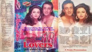 Lover 18 SONIC Album Side (A) Kishore Kumar - YouTube