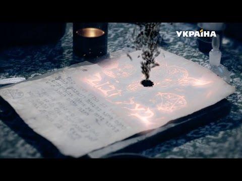 Фундаментальный учебник по астрологии книга 2 кулакова