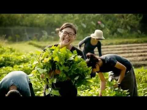 「鮮享在地 食在安心-2015臺灣農產品特展」