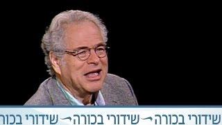 חוצה ישראל עם קובי מידן - יצחק פרלמן