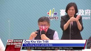 Đài PTS – bản tin tiếng Việt ngày 17 tháng 5 năm 2021