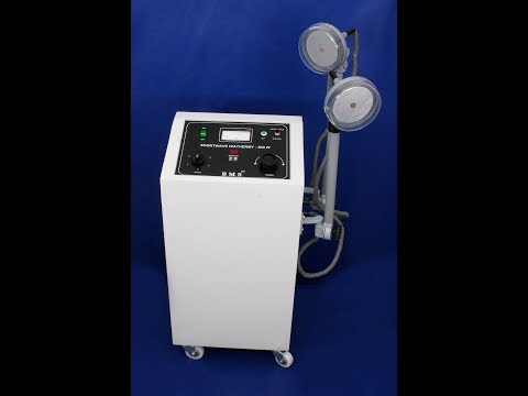Short Wave Diathermy Unit -500W
