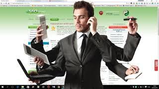 Как просто получить статус бизнесмен на сеоспринт Обзор SeoSprint