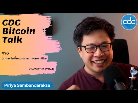 Andreas antonopoulos bitcoin wallet