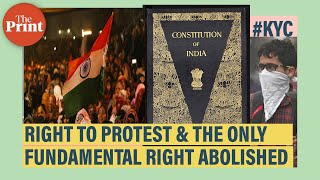 Right to protest, death penalty & the only fundamental right that was abolished.