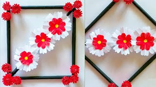 Paper flower wall art origami flowers bouquets of room decor wall diy paper flower wall hanging simple and beautiful wall hangingwall decoration by kovaicraft mightylinksfo