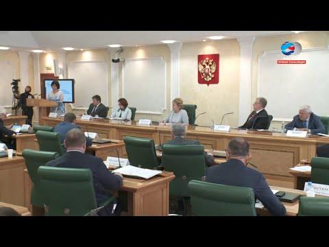 Об участии на заседании Совета по развитию финансового рынка при Совете Федерации Федерального Собрания Российской Федерации.