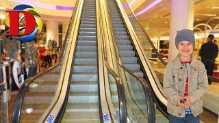Эскалатор для детей. Learning to use the escalator. ВЛОГ Катаемся на Лифт и эскалаторе в ТРЦ