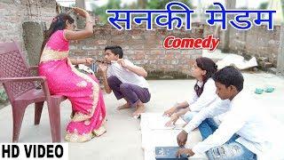 Comedy video   Teacher vs student   part 4   Fun Friend Indian