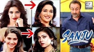 Sanjay Dutt Biopic Full Star Cast Detail, Who's Playing Who In SANJU | LehrenTV