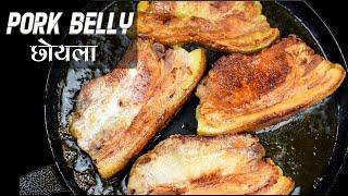 Crispy Pork Belly Recipe   Newari Style pork Choila   Pork Fry in Nepali